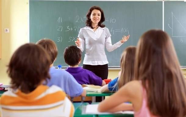 3,8 тысячи украинских учителей под угрозой сокращения