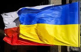 МИД Польши озадачен проектом постановления о геноциде украинцев со стороны поляков
