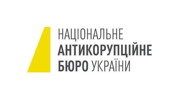 Прокуратура произвела обыск в НАБУ. Бойцов
