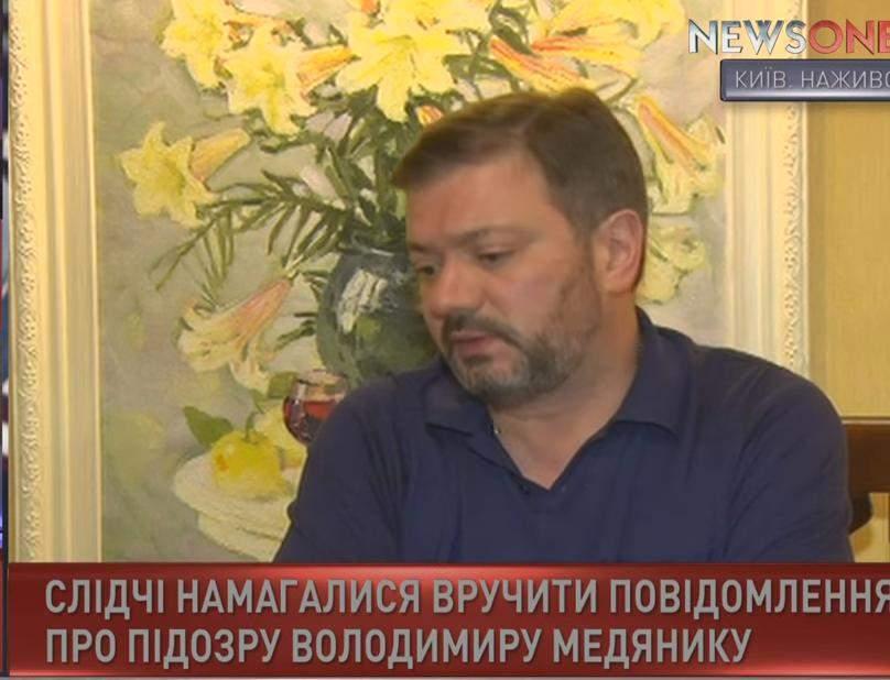 ГПУ и СБУ поджидают Медяника у дверей его квартиры для задержания