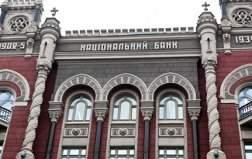 НБУ выпустил монету номиналом 5 грн