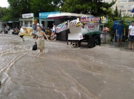 Севастополь затопило