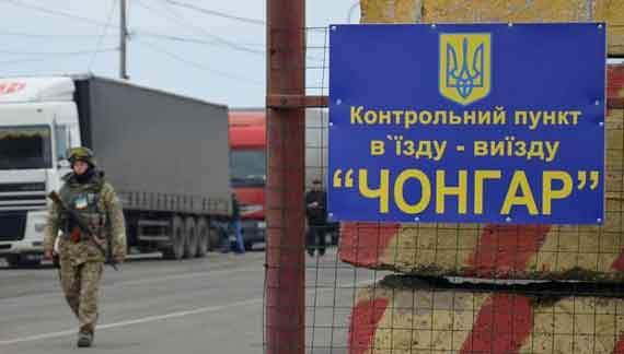 Крым частично возобновил пропуск на границе с Украиной