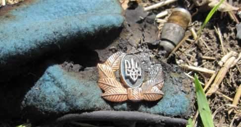 В зоне АТО погибли трое украинских военнослужащих