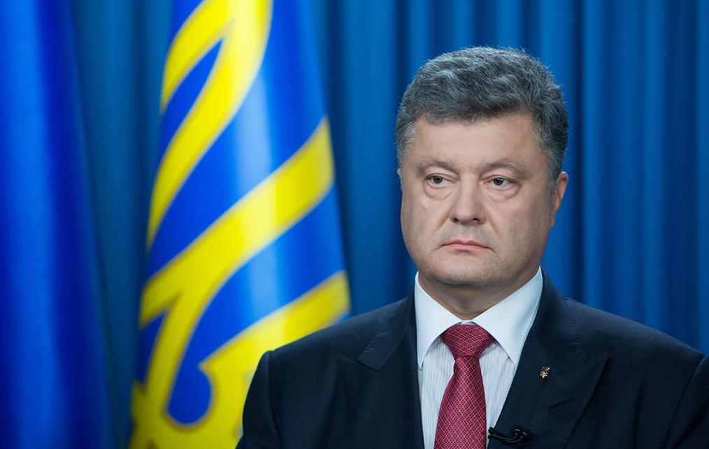 Украинцы предлагают Порошенко ввести новый госпраздник