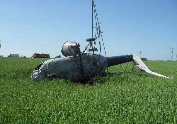 В России потерпел крушение вертолёт