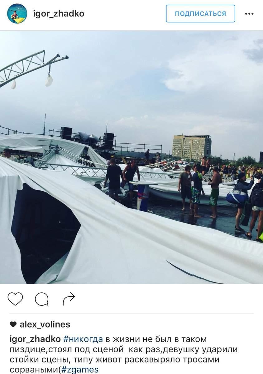 В Одесской области на фестивале ZGames произошел несчастный случай. Есть жертвы