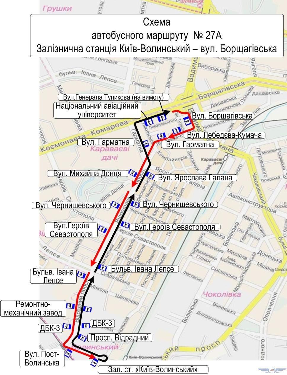 В Соломенском районе Киева на неделю троллейбусы заменят автобусами