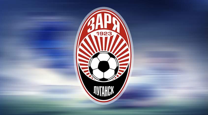 Луганская «Заря» разгромила одесский «Черноморец» со счетом 4:0