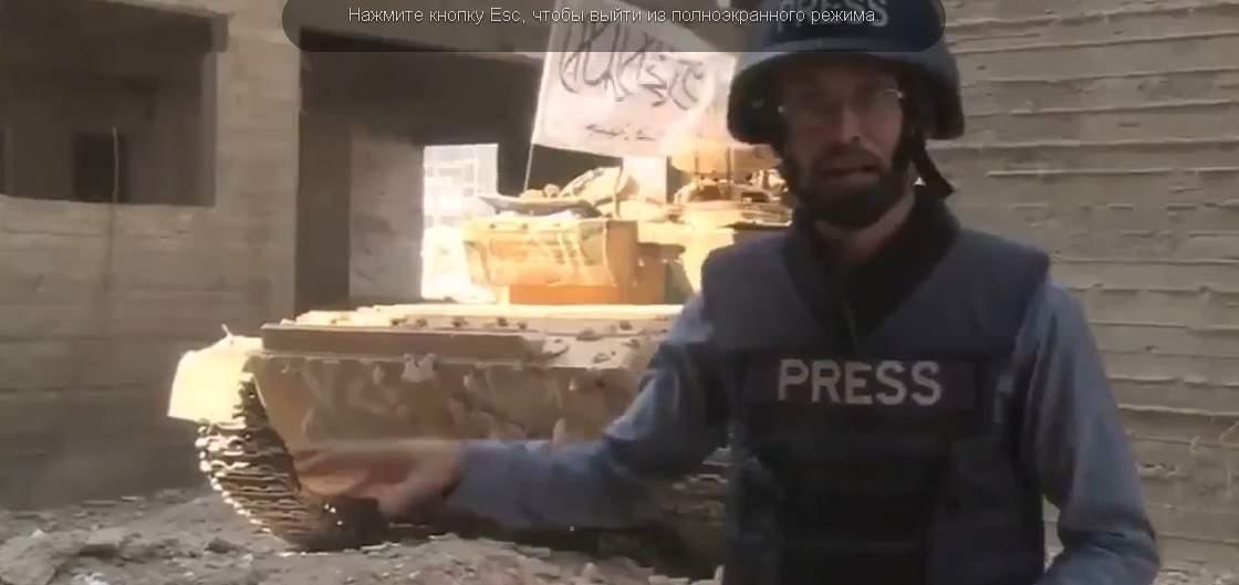 В сети появилось видео,  как репортер