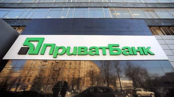 ГПУ проводит досудебное расследование по делу хищения средств Приватбанком