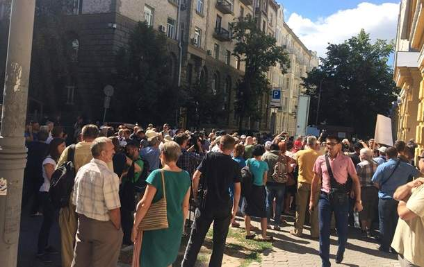 Более тысячи силовиков охраняют общественный порядок на митинге Савченко