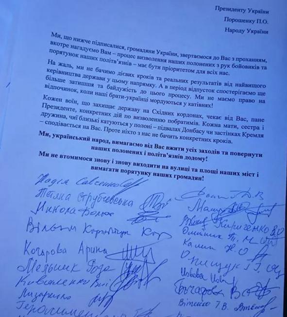 Савченко написала письмо Порошенко вместе с матерями пленных и лично отнесет его президенту