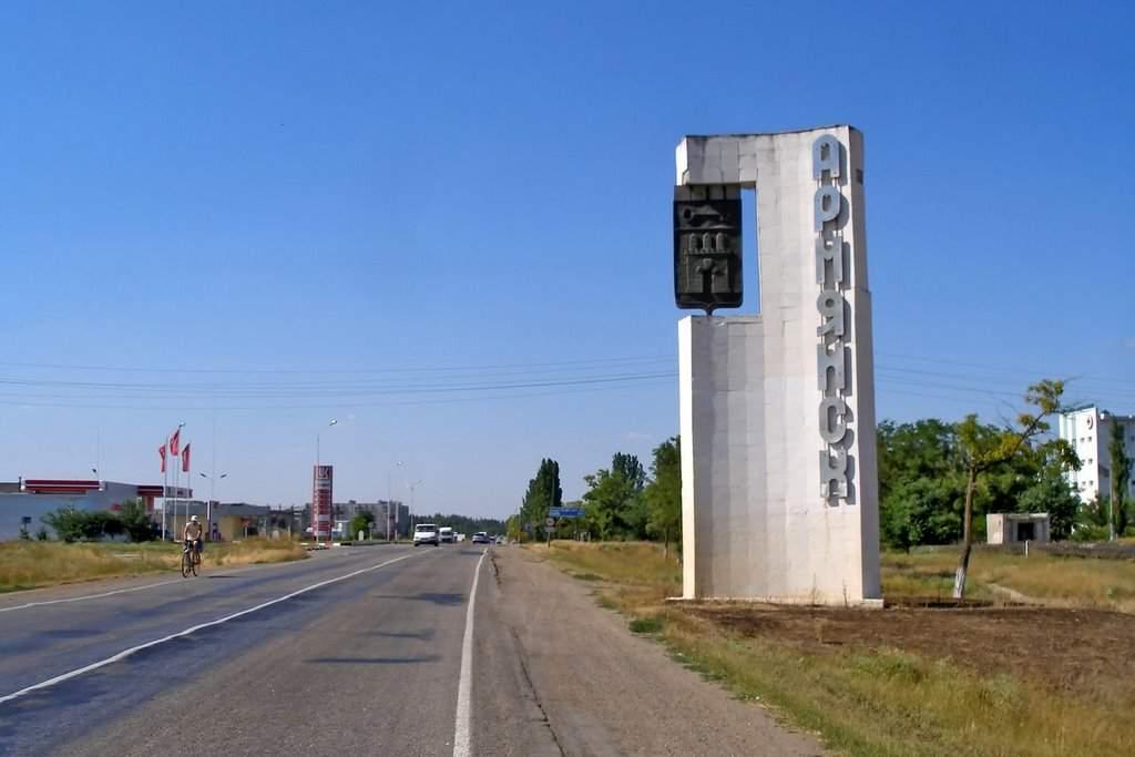 В Джанкойском районе Крыма разыскивают военных, совершивших нападение на военную часть