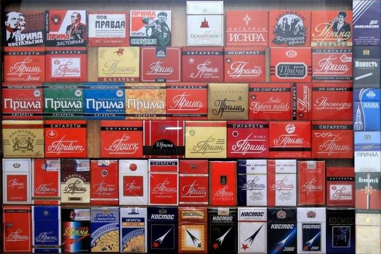 В Украине планируют ужесточить условия торговли сигаретами