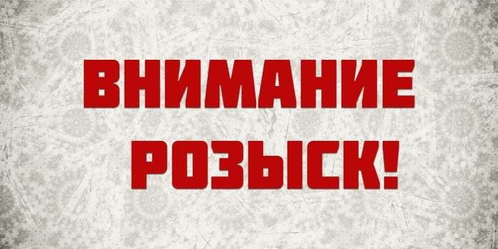 В Киеве разыскивают террористов
