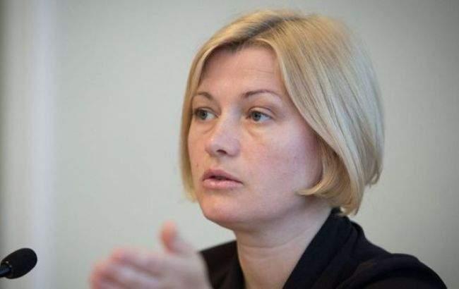 Геращенко призвала матерей пленных украинских бойцов прекратить голодовку