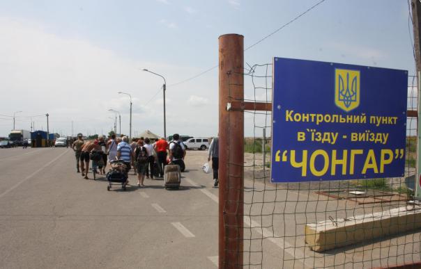 В Госпогранслужбе рассказали как работают пункты пропуска в Крыму 9 августа