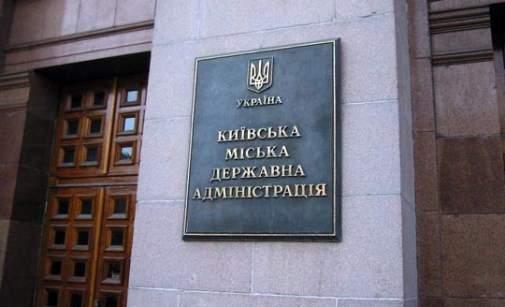 Кличко считает, что в Киеве должен появиться мемориал памяти жертв Холокоста