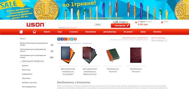 Лучшие по дизайну и качеству ежедневники в Днепре: с логотипом и без