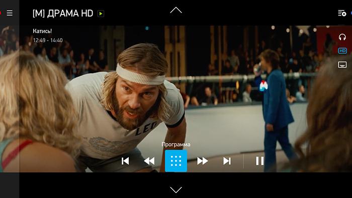 MEGOGO выпустил собственную ТВ-приставку в Украине. Годовая подписка в подарок