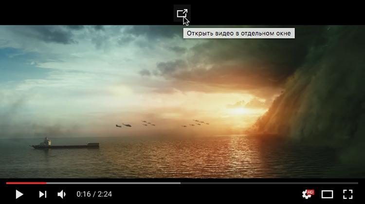 Яндекс-браузер научился выносить видео на рабочий стол