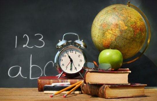 Готовые домашние задания по всем предметам с 1 по 11 класс