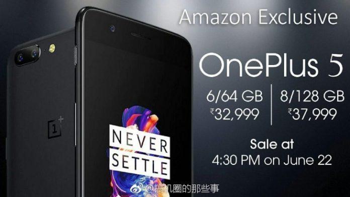 Стала известна цена смартфона OnePlus 5 с 8 ГБ ОЗУ