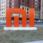Xiaomi получила $1 млрд для развития международного бизнеса