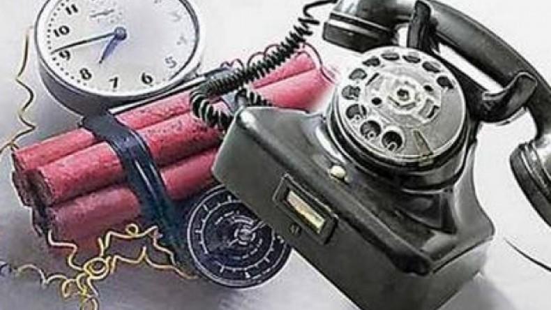 Большинство звонков о