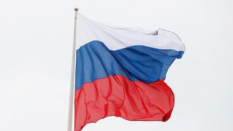 Госдеп снял российский флаг с торгпредства РФ в Вашингтоне