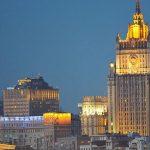 МИД России: Вашингтон сознательно разрушает отношения с Москвой