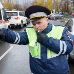 МВД РФ опубликовало правила остановки автомобилей