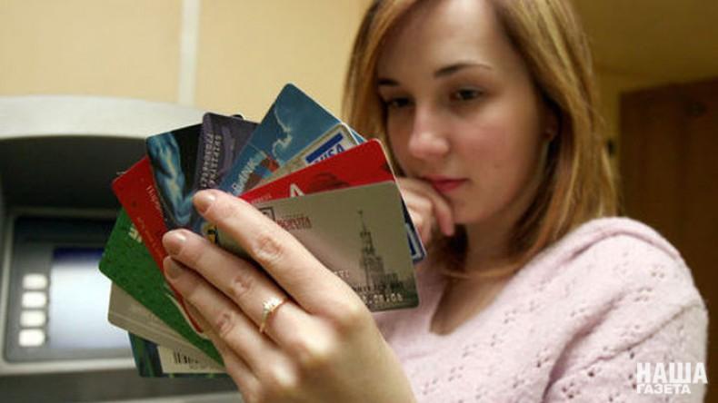 ЦБ признал незаконным списание комиссий со «спящих» карточных счетов