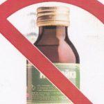 Роспотребнадзор продлил запрет на продажу спиртосодержащих непищевых жидкостей