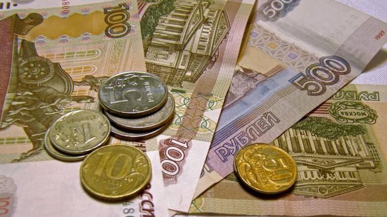 Госдума сокращает бюджет Пенсионного фонда