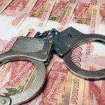 В России генерал и полковник МВД арестованы за хищения бюджетных средств