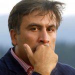 Грузия и Украина решает судьбу Саакашвили