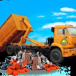 Вывоз мусора – весьма важное дело