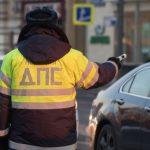 МВД  России предлагает ввести в 2018 году наказания за систематические нарушения ПДД