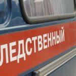 СК назвал нападение на школьников в Перми спланированным покушением на убийство