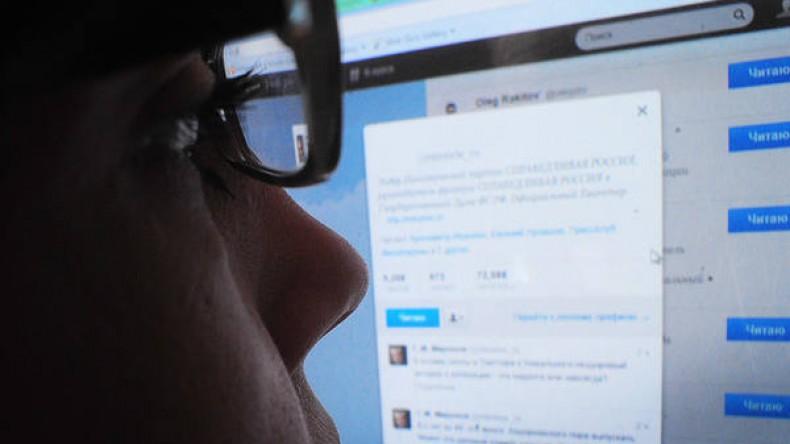 В России ужесточат правила регистрации в соцсетях