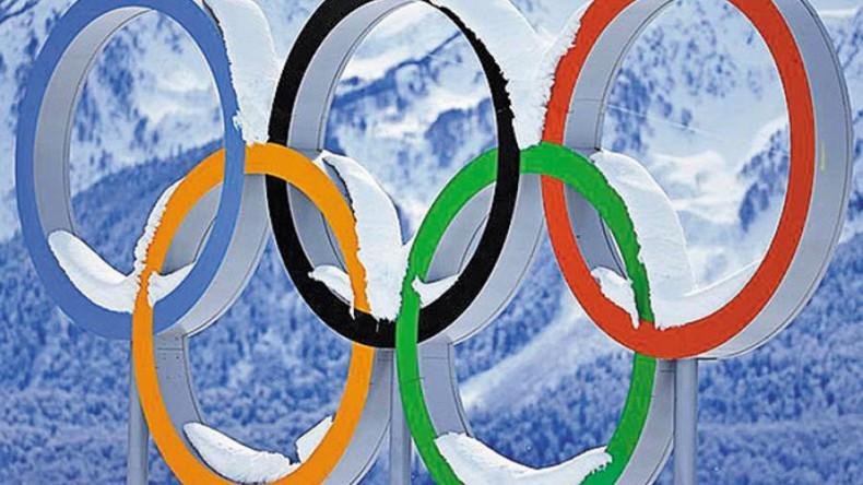 Стали известны имена российских фигуристов, которые выступят на Олимпиаде