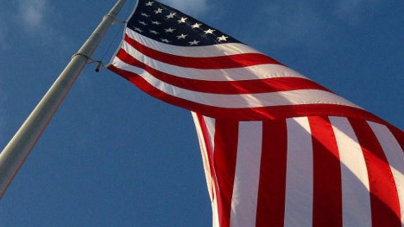 Правительство США возобновило работу