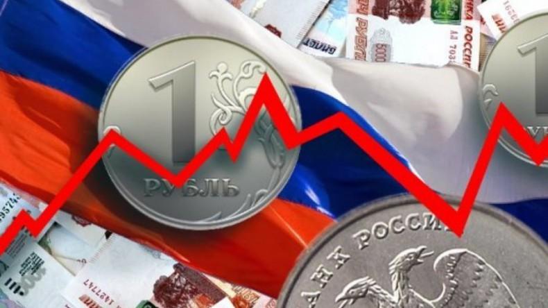 Министр экономического развития россиянам: нужно потерпеть