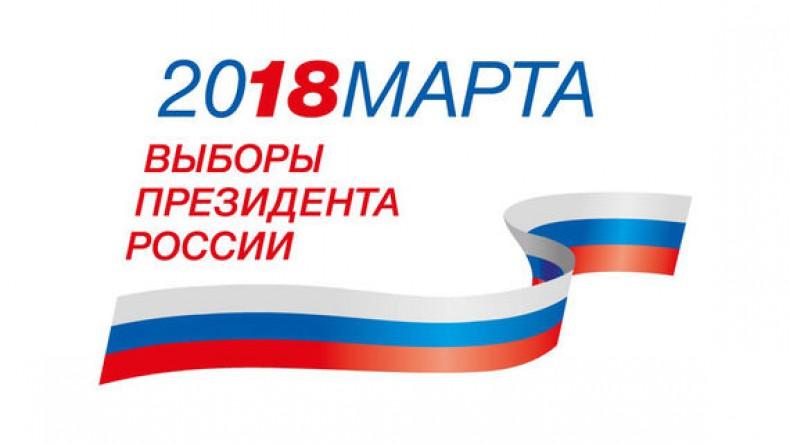 Информирование каждого избирателя о выборах президента стоит 5-7 рублей