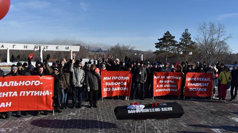 В России прошли акции против выборов