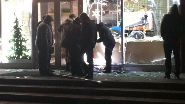 В Харькове возле магазина прогремел взрыв