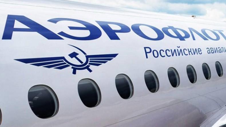 «Аэрофлот» оформил первый билет за пять рублей для болельщика сборной России по футболу