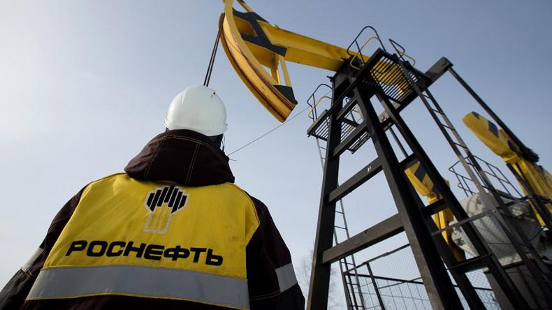 «Роснефть» отозвала поданные в ФАС ходатайства на покупку газовых активов «Алросы»